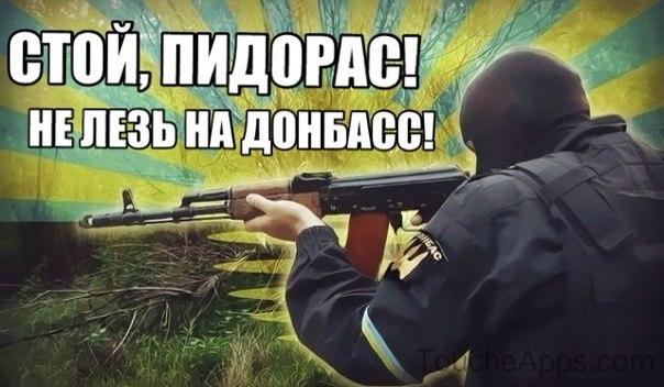 """Батальон МВД """"Днепр"""", 3-й батальон Нацгвардии """"Донбасс"""", 40-й батальон Территориальной обороны """"Кривбасс"""" отличились в бою за Иловайск, - генерал - Цензор.НЕТ 5628"""