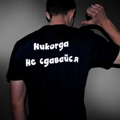 Андрей Осипов, 13 октября , Москва, id172345847