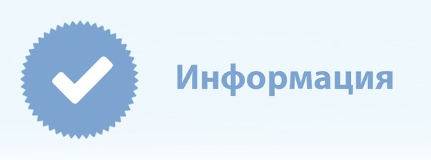 Приложения на Google Play – ВКонтакте