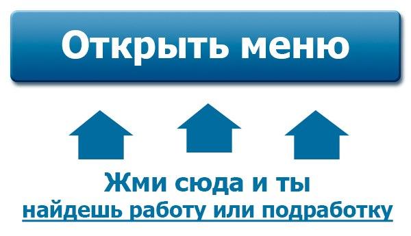 Работа - Санкт-Петербург | Indeed com