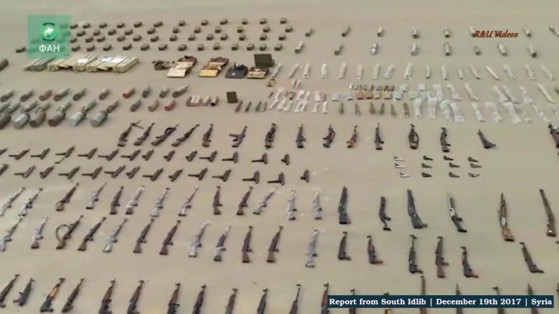 Сирия: большое количество оружия захвачено у бармалеев на юге провинции Идлиб 19.12.17