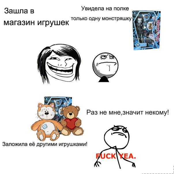 монстры хай смотреть онлайн на русском: