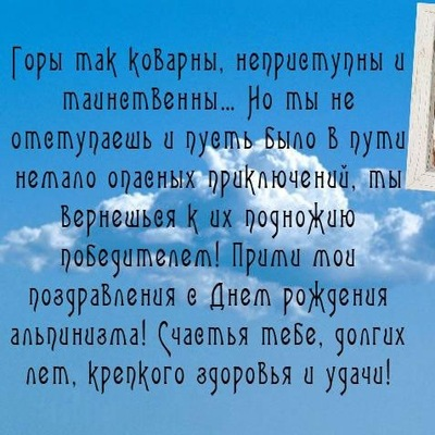 Диана Мишарина, 24 сентября , Сыктывкар, id220383073