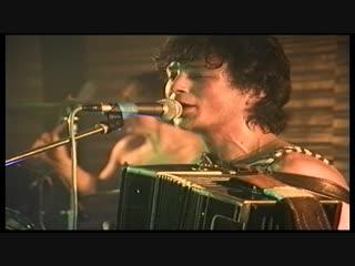 Ноль — Песня О Настоящем Индейце = Общежитие Студентов МГУ 2_05_1992