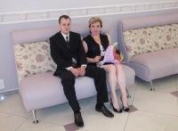 Юлия Яковлева, 29 сентября , Санкт-Петербург, id5573925