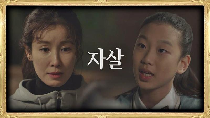 김정난(Kim Jung-Nan)의 자살이 마음에 걸리는 이태란(Lee Tae-ran) 하필 우리 집 살았던… SKY 캐
