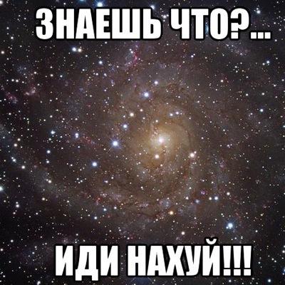 Руслан Разумов, 12 июля , Одесса, id216599300