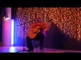 Алексей Куршин - Лень (концерт в Пролетарии 1.11.13)