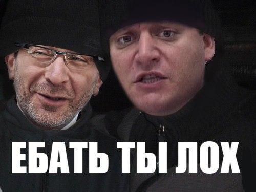 """Кремль уточнил позицию относительно псевдовыборов террористов: """"Уважаем, но не признаем"""" - Цензор.НЕТ 2991"""