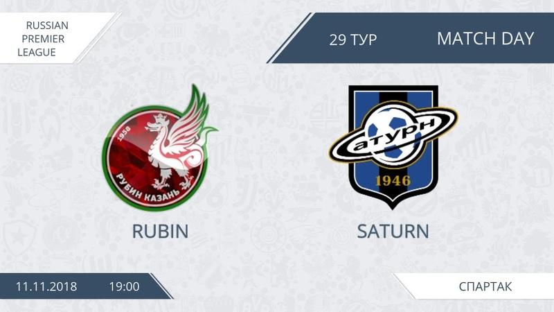 AFL18. Russia. Premier League. Top 1-6. Day 28. Rubin - Saturn