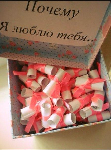 101 ПРИЧИНА МОЕЙ ЛЮБВИ К ТЕБЕ | ВКонтакте