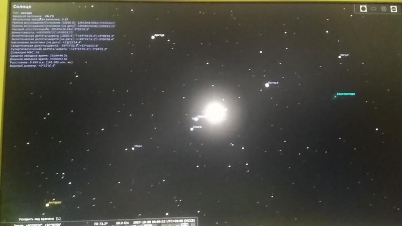 солнечная система, вид с северного полюса