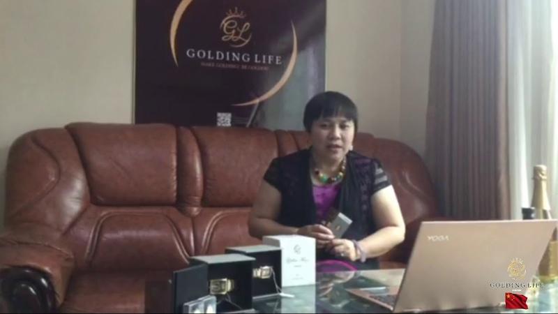 Отзыв о компании Golding Life от партнёра из Китая 邓琼瑶 - Deng Qiongyao !