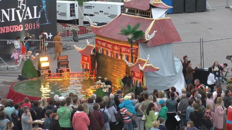 День города 2018 Екатеринбург Вьетнамский кукольный театр на воде