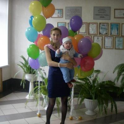 Анастасия Комарова, 2 сентября 1997, Бокситогорск, id133085121