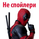Александр Жданов фото #20