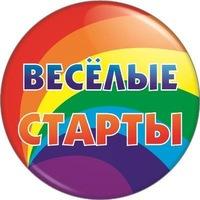 картинки символика россии