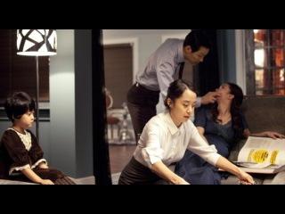 «Служанка» (2010): Трейлер №2 (русские субтитры)