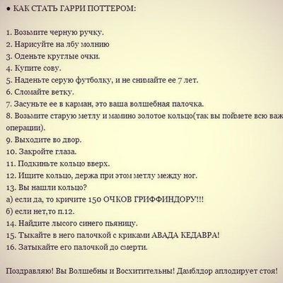 Артур Самсонов, 6 августа 1991, Одесса, id138569677