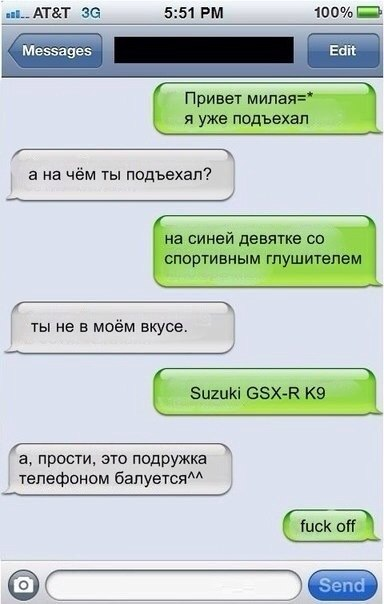 Вот так и надо)
