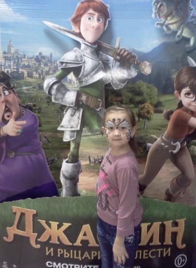 Ануза Валиева, 24 декабря , Уфа, id154111727