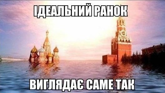 Госдума выражает недовольство законопроектами из Крыма, - СМИ - Цензор.НЕТ 1485