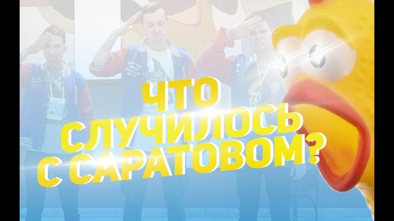Студенческая весна 2018. Кастинг вокал г. Иваново