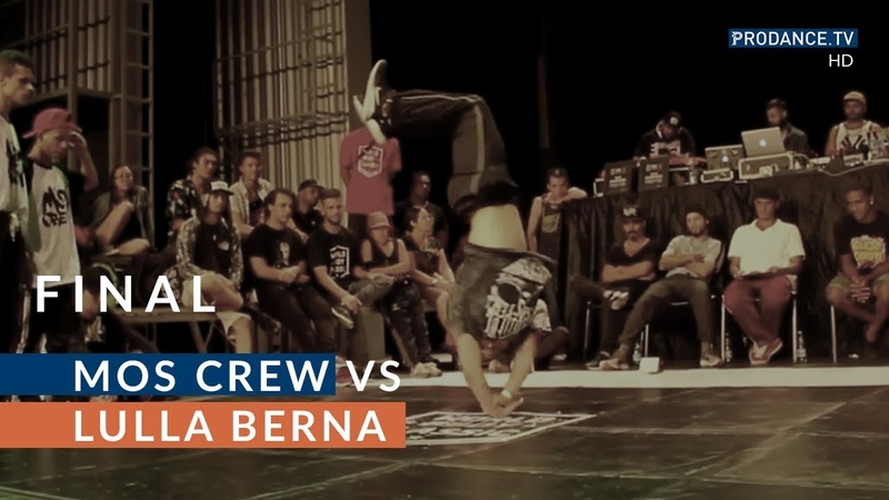 World Bboy Classic Brazil Qualifier | FINAL | MOS Crew VS. Lulla Berna