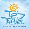 Туристическое агентство ✈ Tes Travel Kazakhstan