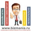 Экономическая онлайн-игра Бизнес Мания