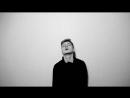 Эм Калинин — «Сосчитать до десяти»