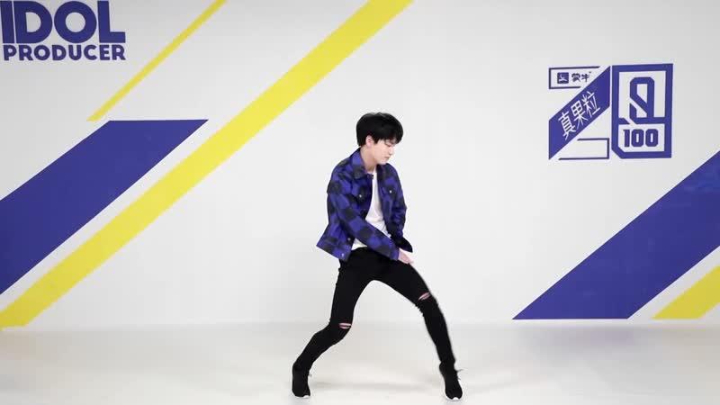 РУС САБ Яо Минмин приветствие Idol Producer 2