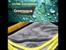 автополотенце Aquamagic Lux Towel