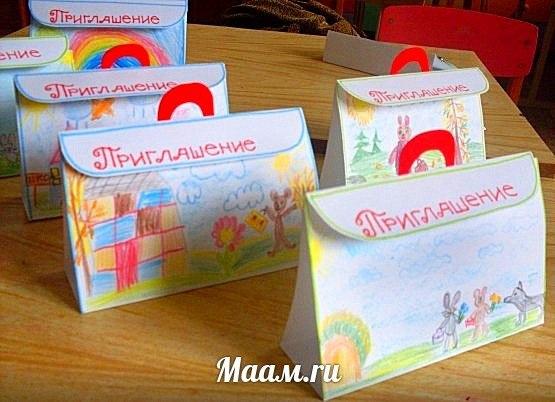 ПРИГЛАШЕНИЯ в виде портфелей СМАСТЕРИЛИ и украсили рисунками ВЫПУСКНИКИ детского сада 290 г. Самары,… (5 фото) - картинка