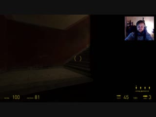Half-life 2 stream supercut #2 (by Михаил Фердман)