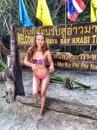 Mariya Kolosova фото #41