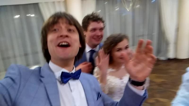 499 Отзывы после свадьбы 15 февраля 2019 тамада Александр Марков