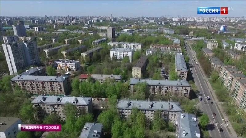 Вести Москва • За и против реновации собственникам одной квартиры лучше договориться