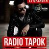 RADIO TAPOK | 27 октября | ГлавClub