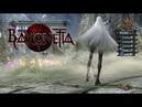 Bayonetta A2 vs Bayonetta NieR Automata MOD