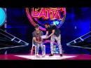 Comedy Баттл. Суперсезон - Дуэт На разок (2 тур) 19.09.2014
