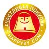 Счастливая покупка   HappyBy