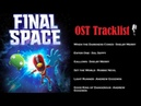 Final Space Soundtrack OST Tracklist