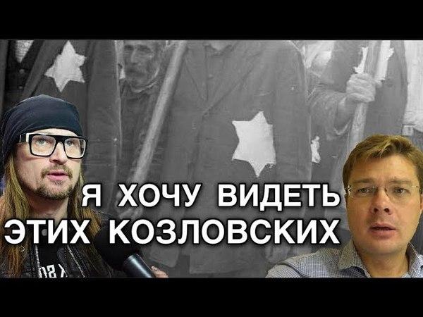 Украинский артист: Пометить работающих в России знаками на одежде. Как евреев в гетто