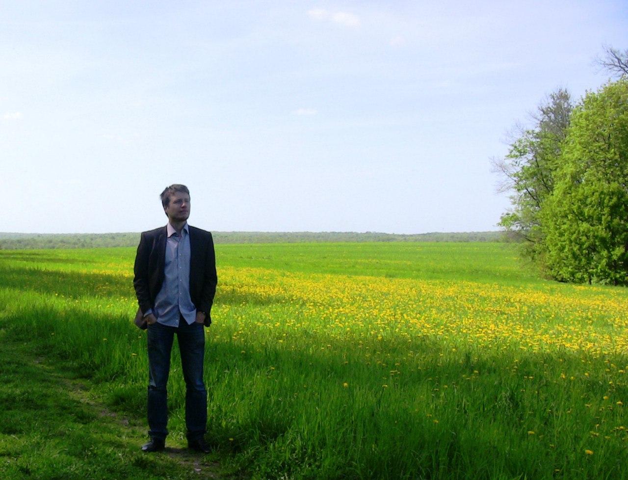 В Ясной Поляне