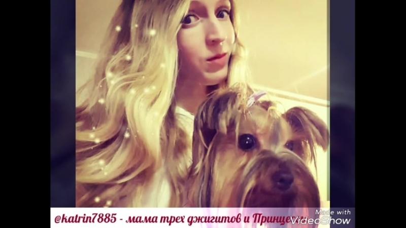 @katrin7885 - Екатерина Андронова на моем эфире на Magicscope.com PermLIVE- Живые презентации и новости