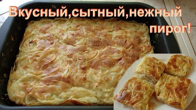 Сытный и вкусный пирог в духовке. Все легко и просто, а главное вкусно!