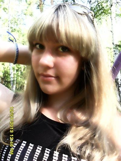 Катя Самсонова, 2 января 1999, id208668277