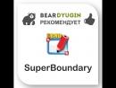 SuperBoundary. Приложение для AutoCAD\BricsCAD