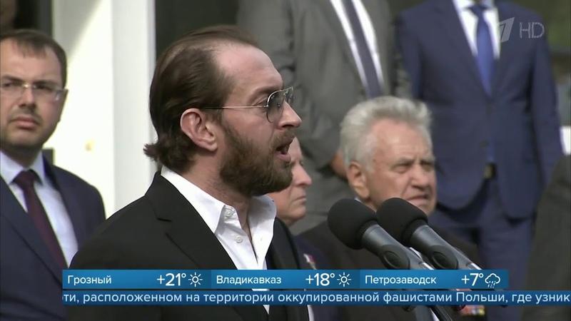 В Ростове на Дону открыли памятник Александру Печерскому.